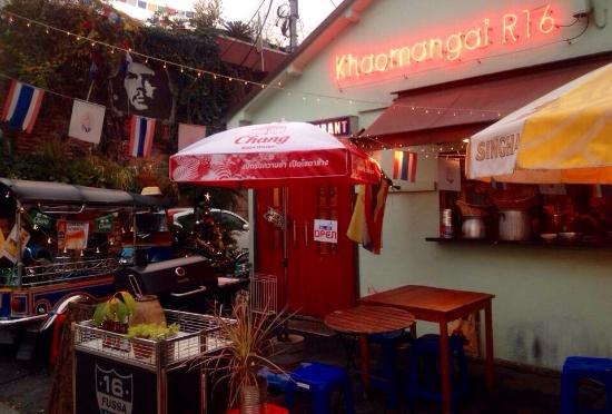 Bangkok food stand Khao Man Kai No. 16