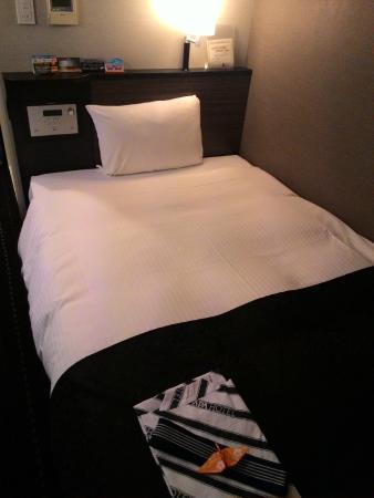 APA Hotel Sakai Ekimae : bed