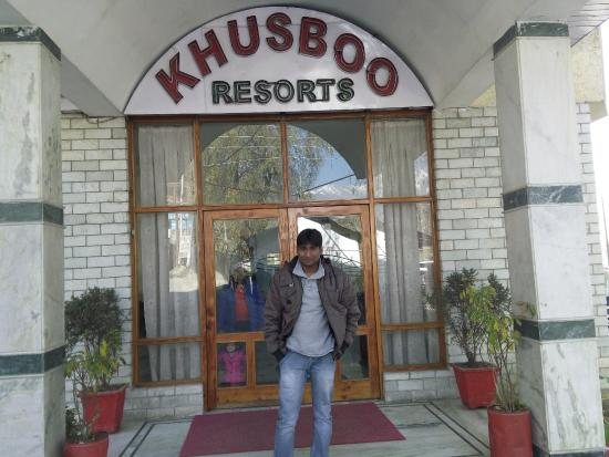 Khushboo Resorts: This is entrance of the Hotel