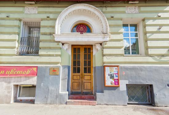 Bear Hostels on Mayakovskaya