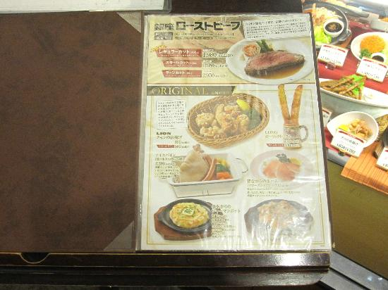 Brasserie Ginza Lion Haneda Kukou: 銀座ライオン 羽田空港 4