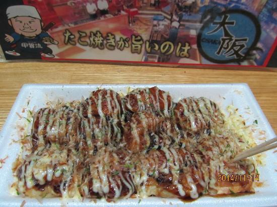 Kogaryu Takoyaki Main Store : たこ焼きが旨いのは 大阪!!