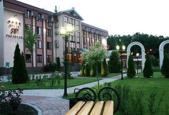 Hotel Yar
