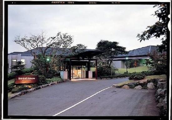 하코네 유노하나 온센 호텔