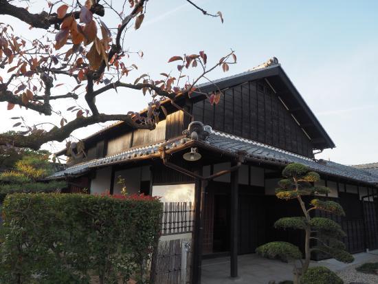 Ishikawa Family Residence