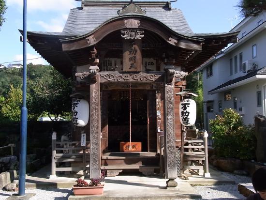Godo-ji Temple