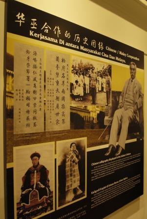 Chinese Heritage Museum: Description for 5 Clans