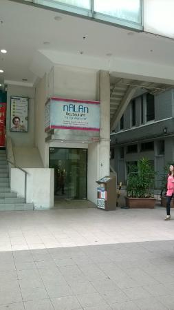nalan: Main Door