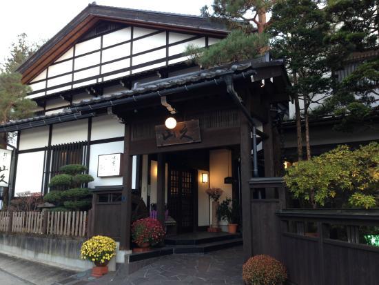 Oyado Yamakyu: Yamakyu front entrance