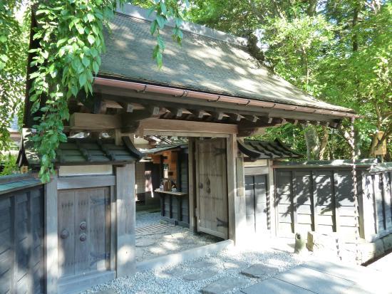 Aoyagi Samurai Manor Museum : 門