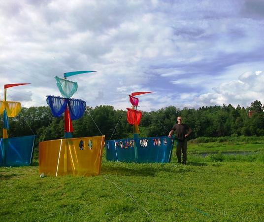 Park Romanovka