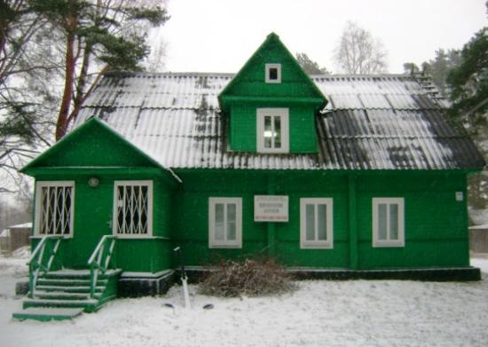 Izhorskiy Ethnographic Museum
