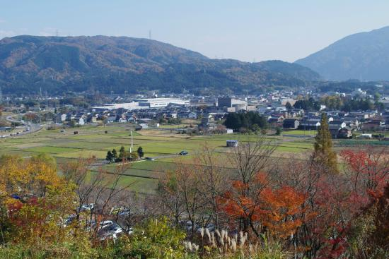 Sekigahara Battlefield