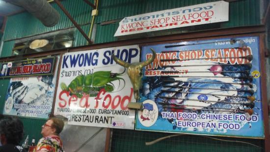 Kwong Shop Seafood: insegna di kwong