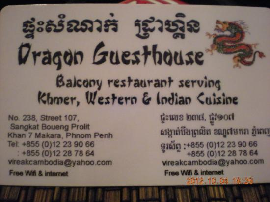 Dragon Guesthouse: contact