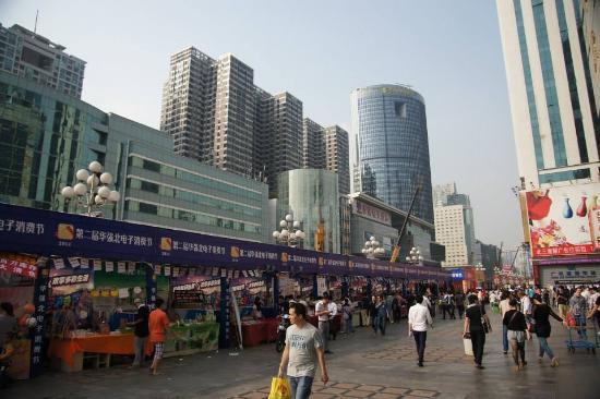 ‪Huaqiang North Road Commercial District‬