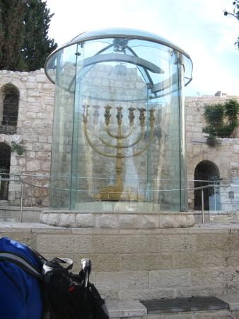 Guided Tours Israel - Day Tours : Minorah