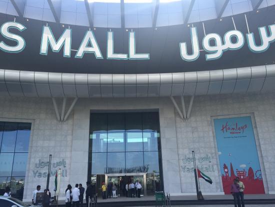 ياس مول  Изображение Yas Mall, АбуДаби  TripAdvis -> Nespresso Yas Mall