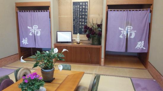 Shimoda Juraku Hotel: 大浴場の入口