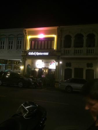 Dibuk restaurant : restaurant Dibuk à Phuket