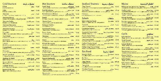 Menu back picture of almas lebanese bar and restaurant for Arabic cuisine menu
