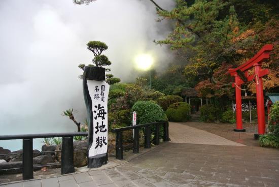 蒸気を顔にかけて美容活動 - Picture of Hells of Beppu, Beppu - TripAdvisor