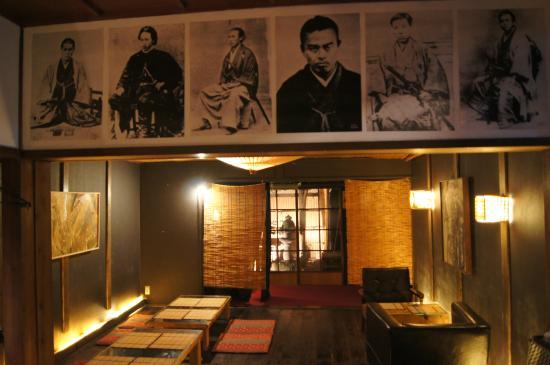 Photo of Japanese Restaurant Shishin Samurai Cafe & Bar & Restaurant at 中京区衣棚通押小路上る上妙覚寺町230-1, Kyoto 604-0025, Japan