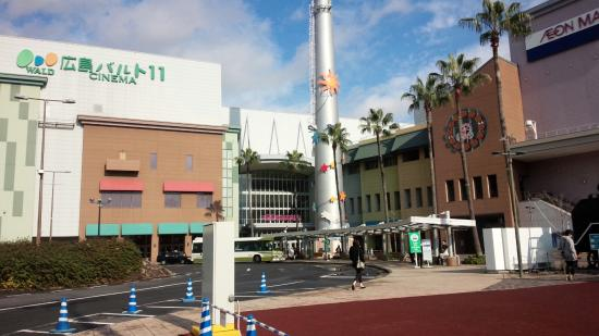Aeon Mall Hiroshima Fuchu
