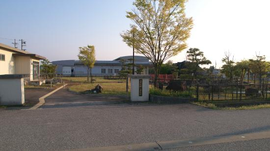 Fukuoka Koi no Sato Park