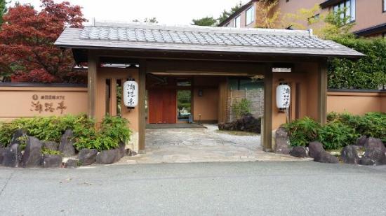 Toba Kokusai Hotel Annex, Shiojitei: 潮路亭