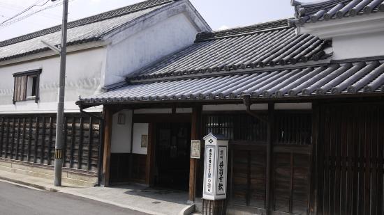 Izutsu Yashiki
