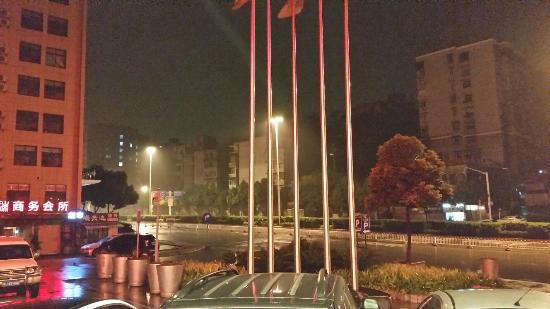Wuhan Future City Hotel: ホテル入口からの風景