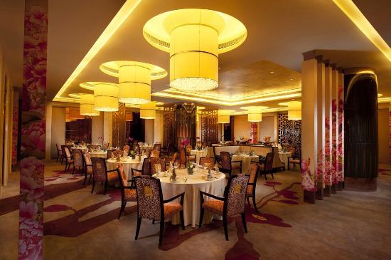 The China Club Chinese Restaurant