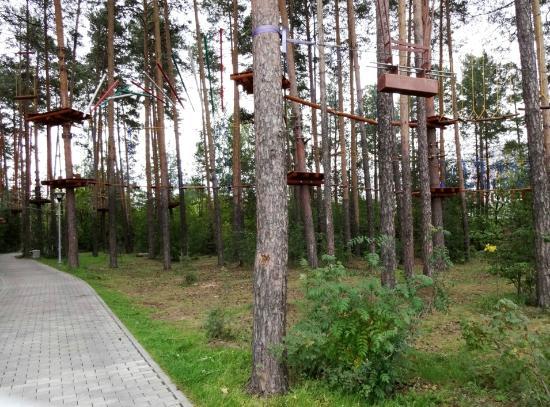 парк радуга фото