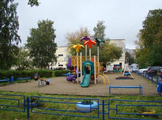 Arkhipov Park