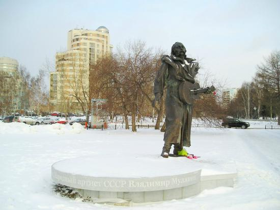 Monument to Vladimir Mulyavin