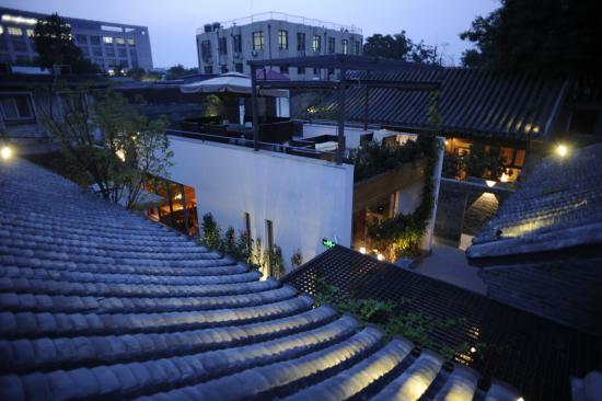 壶庐 - Picture of The HuLu Hotel, Beijing - TripAdvisor