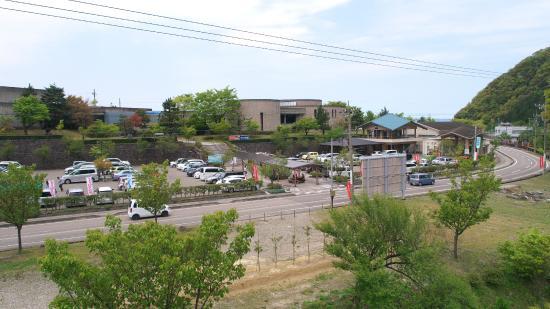 Aqua Nanairo Museum