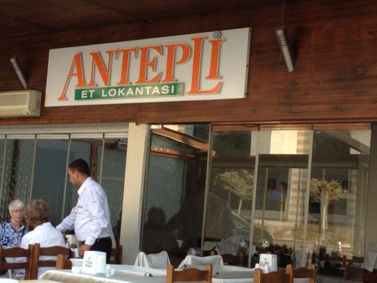Antepli Et Lokantasi & Tatli : The Restaurant