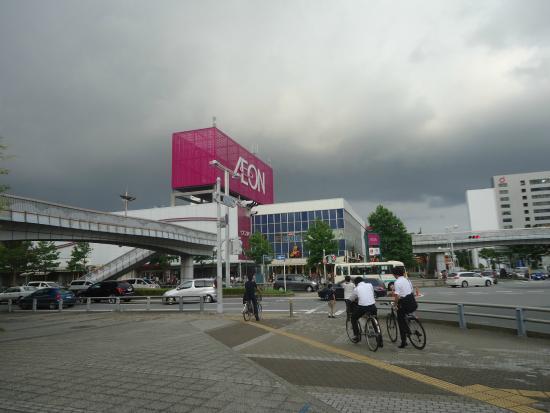 Aeon Mall Makuhari Shintoshin: Aeon Mall