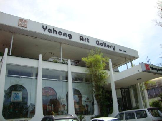 Yahong Art Gallery