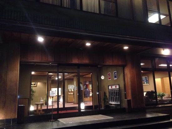 Hotel Uzuraya