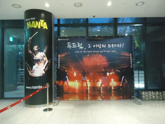 Cookin' NANTA (Hongdae)