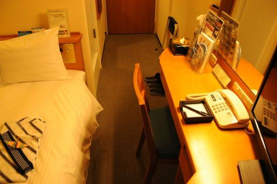 APA Hotel Kyoto Eki Horikawadori: 客室の様子