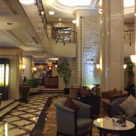 Interior - Park Hotel Shanghai: 大堂