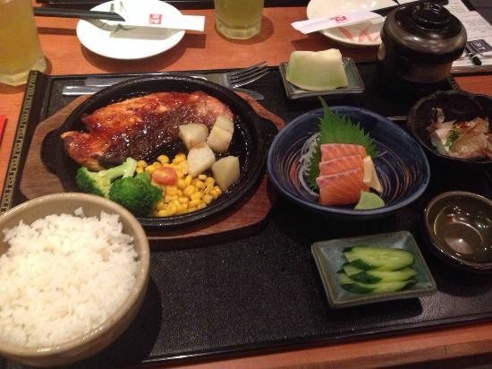 Watami: Grilled Salmon Set