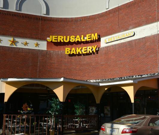 Jerusalem Bakery, Marietta
