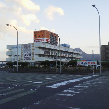 Port Station Beppu Traffic Center
