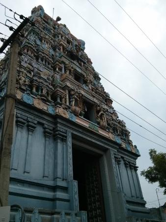 Sri Subramaniya Swami Temple