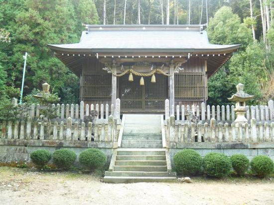 Otoshi Shrine